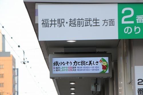 s-IMG_1209.jpg