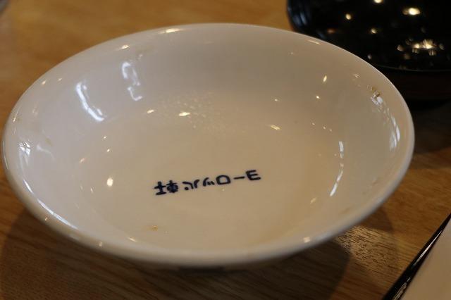 s-IMG_1270.jpg