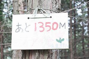 s-IMG_1350.jpg