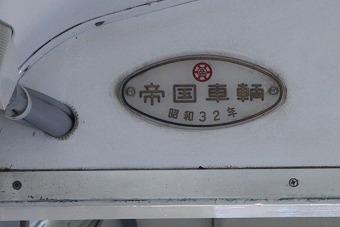 s-IMG_1554.jpg