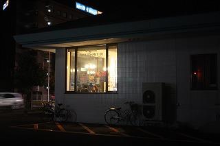 s-IMG_1605.jpg