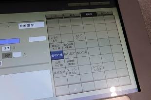 s-IMG_1621.jpg