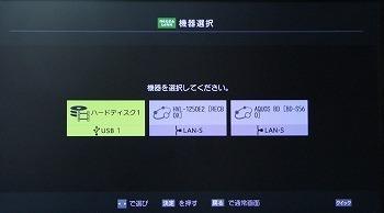 s-IMG_1690.jpg