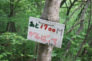 s-IMG_1700.jpg
