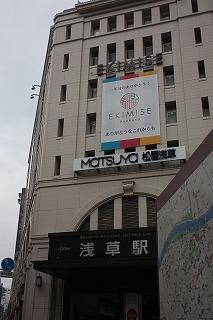 s-IMG_1751.jpg