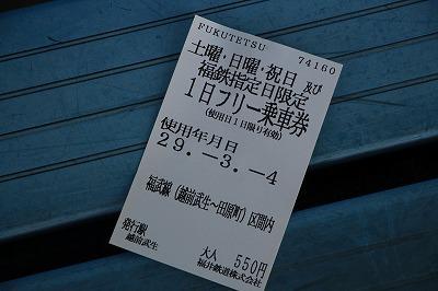 s-IMG_1879.jpg