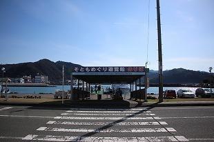 s-IMG_2012.jpg