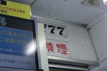 s-IMG_2777.jpg