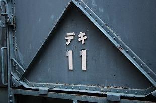 s-IMG_3313.jpg