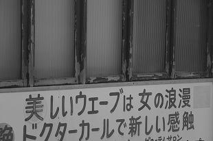 s-IMG_3498.jpg