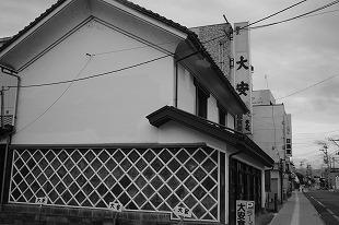 s-IMG_3656.jpg