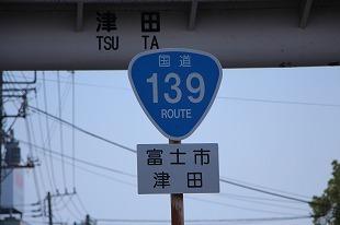 s-IMG_3765.jpg