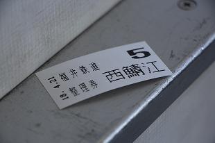 s-IMG_4004.jpg