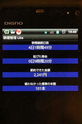 s-IMG_4085.jpg