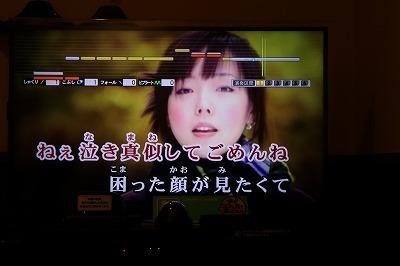 s-IMG_4208.jpg