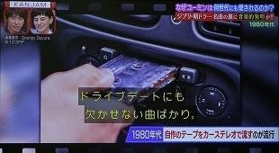s-IMG_4660.jpg