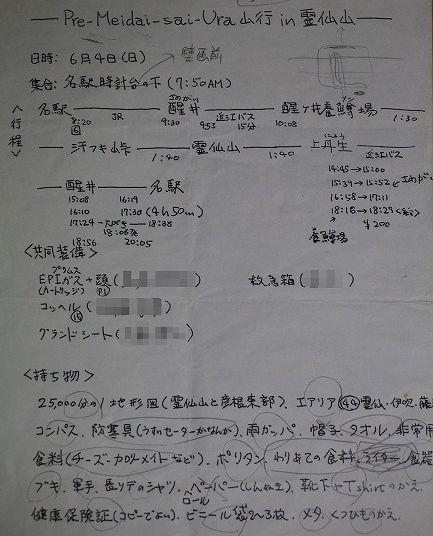 s-IMG_4749.jpg