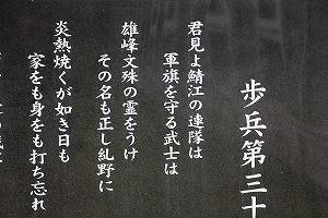 s-IMG_5030.jpg