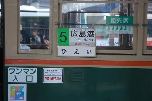 s-IMG_5538.jpg