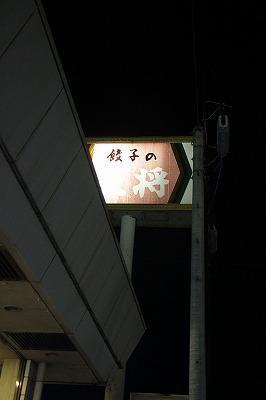 s-IMG_5590.jpg
