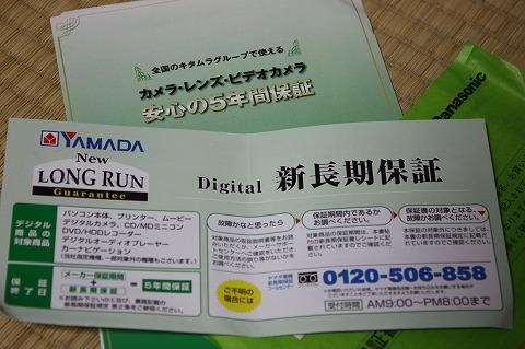 s-IMG_5722.jpg