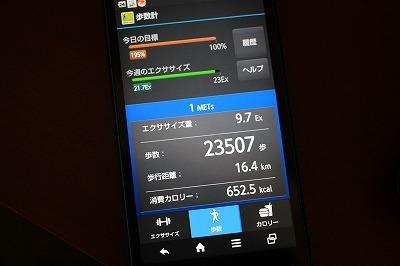 s-IMG_6254.jpg