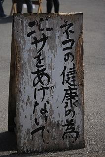 s-IMG_6494.jpg