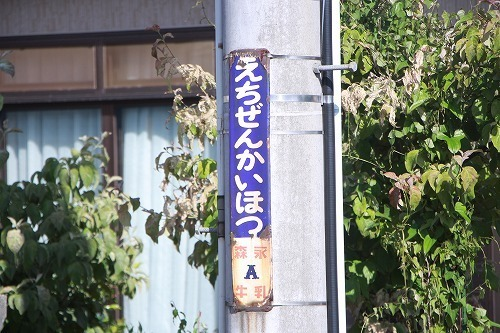 s-IMG_6846.jpg