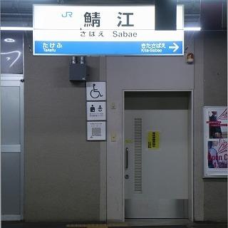 s-IMG_7044.jpg