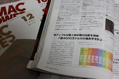 s-IMG_7090.jpg