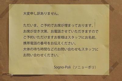 s-IMG_7116.jpg