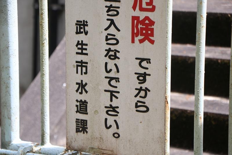s-IMG_7122.jpg
