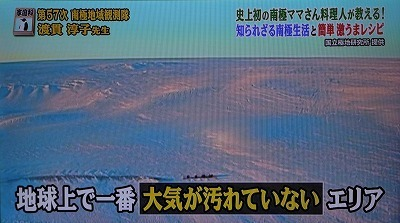 s-IMG_7243.jpg
