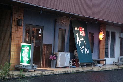 s-IMG_7248.jpg