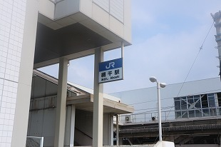 s-IMG_7532.jpg