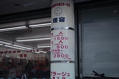 s-IMG_7583.jpg