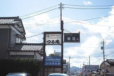 s-IMG_7657.jpg