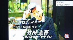 s-IMG_7698.jpg