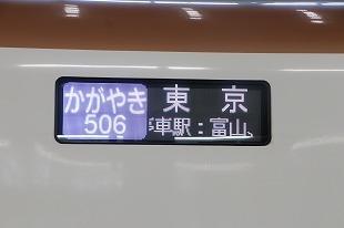 s-IMG_7746.jpg