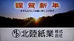 s-IMG_7830.jpg