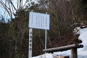 s-IMG_7853.jpg