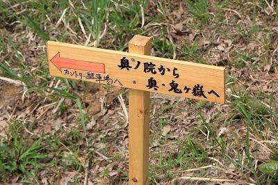 s-IMG_7879.jpg