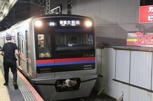 s-IMG_7889.jpg