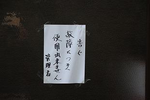 s-IMG_8013.jpg