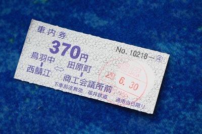 s-IMG_8563.jpg