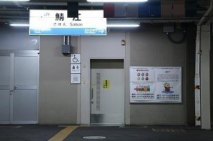 s-IMG_8585.jpg