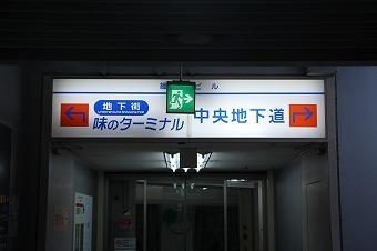s-IMG_8688.jpg