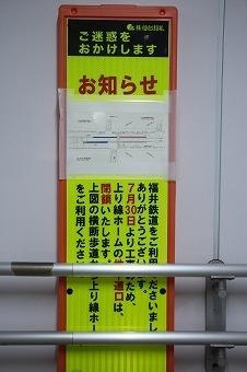 s-IMG_8689.jpg