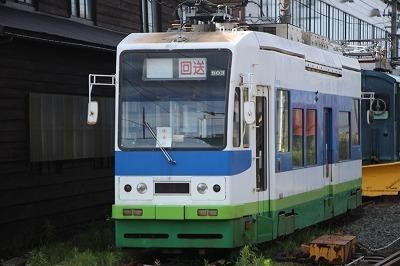 s-IMG_8697.jpg
