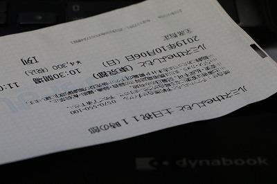 s-IMG_8763.jpg